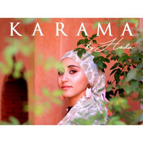 Karama-Company-2019